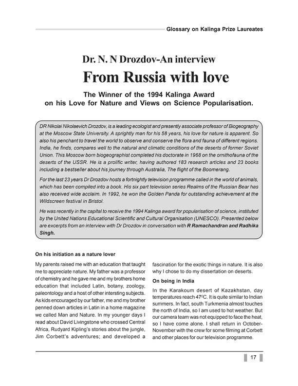 Drozdov pg. 17.jpg