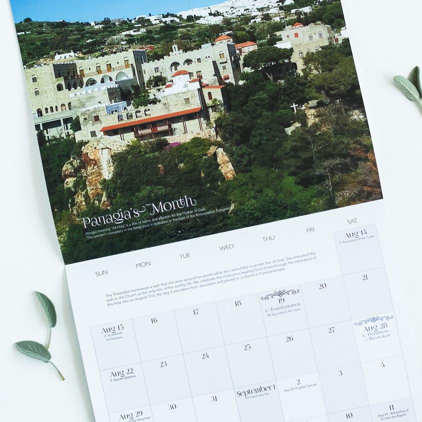 Old Calendar Panagia's Month.jpg