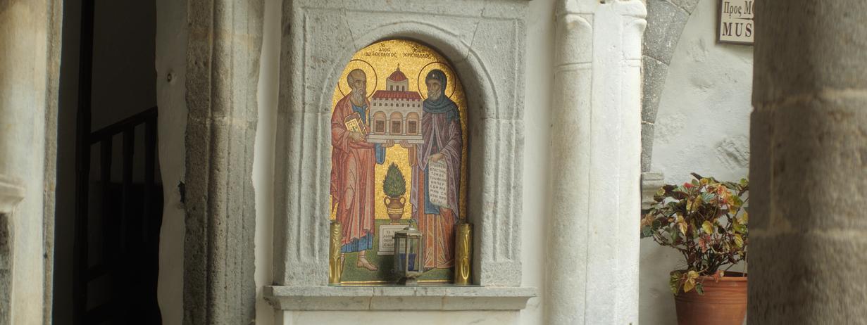 Courtyard of Theologos Monastery
