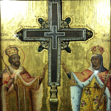 Facts about the Feast of the Universal Exaltation of the Cross