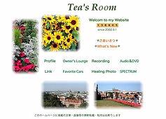Tea's Room リンク
