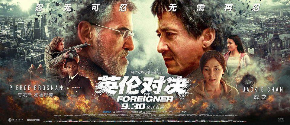 https___blogs-images.forbes.com_scottmendelson_files_2017_10_The-Foreigner-New-Film-Poster-2017-2-1200x518.jpg