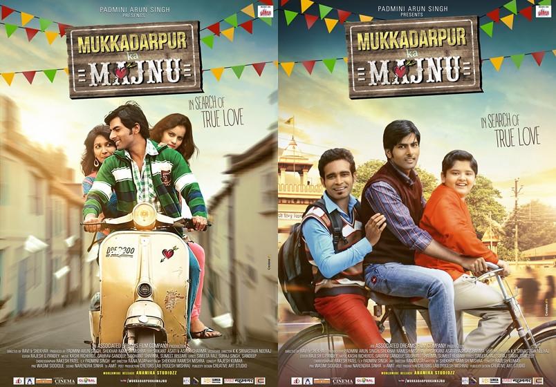 MUKADDARPUR KA MAJNU film release.jpg