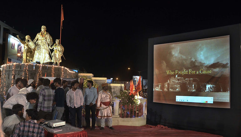 sambhaji 1689 launch