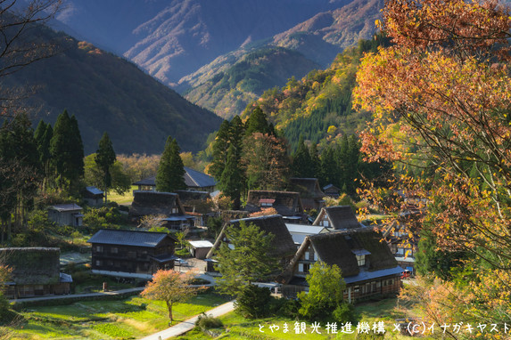富山ってこんなところです  【1】コンパクトな富山県 県庁所在地のある富山市から県内各地へは、ほぼ1時間以内で移動できます。