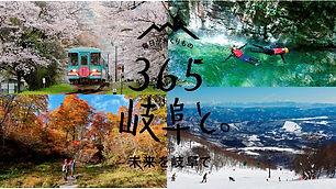 00_Key Visual.jpg