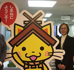 大阪事務所行平さんのみ.JPG