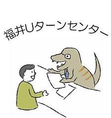 大阪オフィスイラスト1.jpg