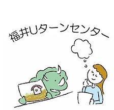 大阪オフィスイラスト2.jpg