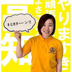 KOCHI yasuda.jpg