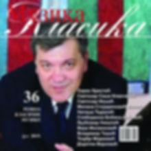 CD front jul2019.jpg