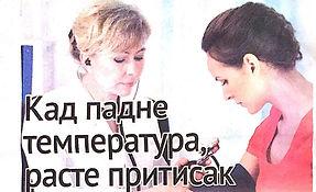 Prof_dr_Predrag_Mitrovic_Novosti_28.07.2