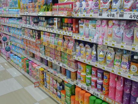入浴剤の選び方