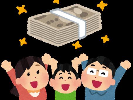 札幌市住宅エコリフォーム補助制度9月受付開始予定
