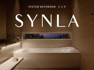 TOTOのファーストクラスお風呂 最上位モデル「シンラ」を紹介