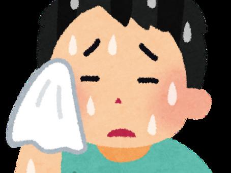 熱中症対策に「入浴?」