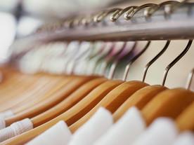 Second-hand Uniform Sale