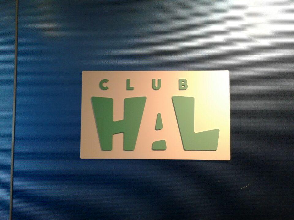クラブ・ハル
