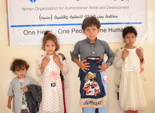 Eid clothes delivered to 2000 children in Sana'a