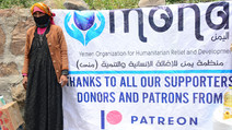 200 families receive food aid baskets in Jahmah of Bani Mater district of Sana'a