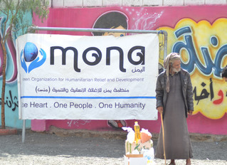 Jewish minority members in Sana'a receive food aid baskets from Mona Relief