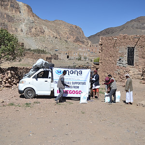 Food baskets delivered to 50 families in Khulan area of Sana'a