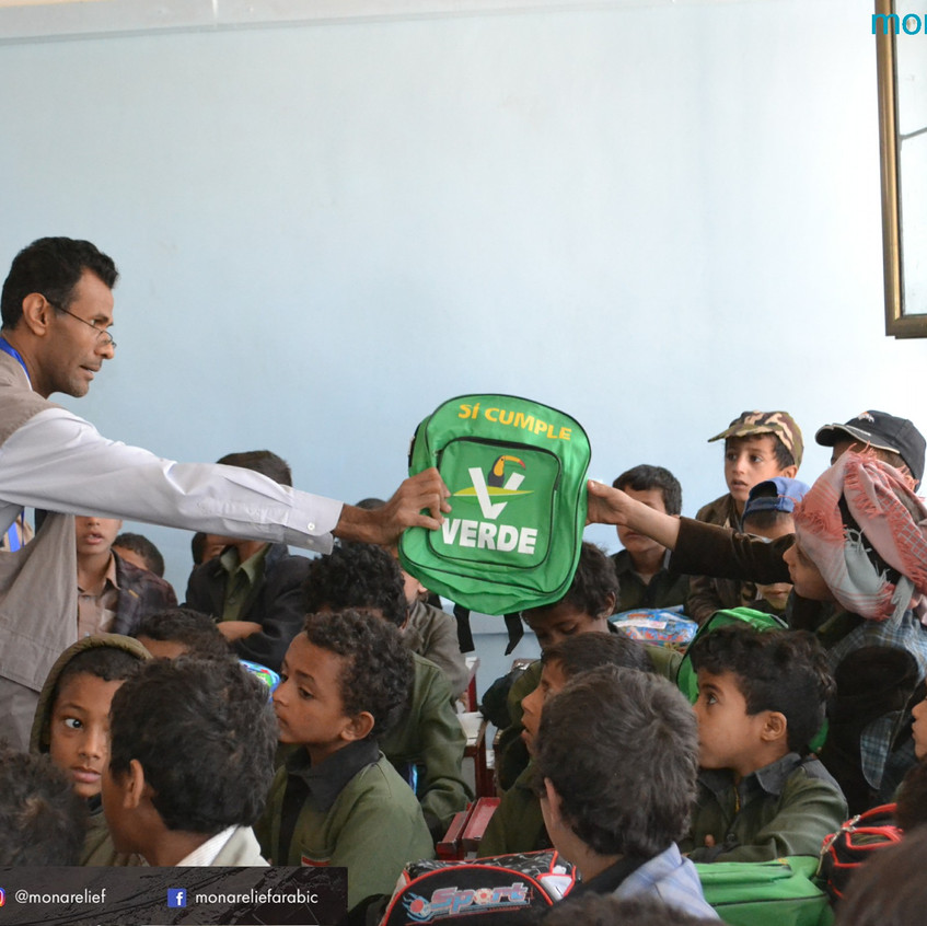 Mona Relief delivers 200 students in Wadi Ahmed area school backs funded by Kuwaiti donor and the NGO's online fund-raising campaign