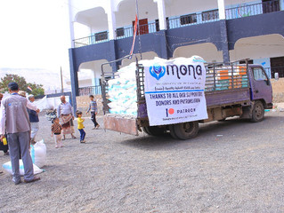 200 households in Sana'a receive food baskets
