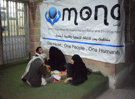Iftar meals delivered to Blind people in Sana'a