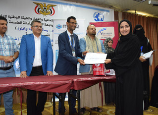 Mona Relief honors 40 ideal mothers in Yemen