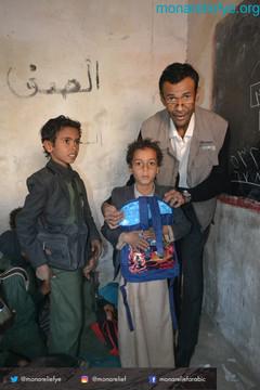 منظمة منى تواصل توزيع الحقائب المدرسية في امانة العاصمة ومحافظة صنعاء