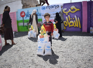 Jewish community in Sana'a receives food aid from Mona Relief