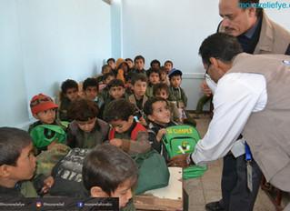 منظمة منى تدشن حملة لدعم التعليم في مدارس العاصمة