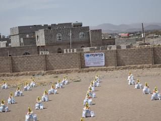 منظمة منى تقوم بتوزيع 100 سلة غذائية في صنعاء