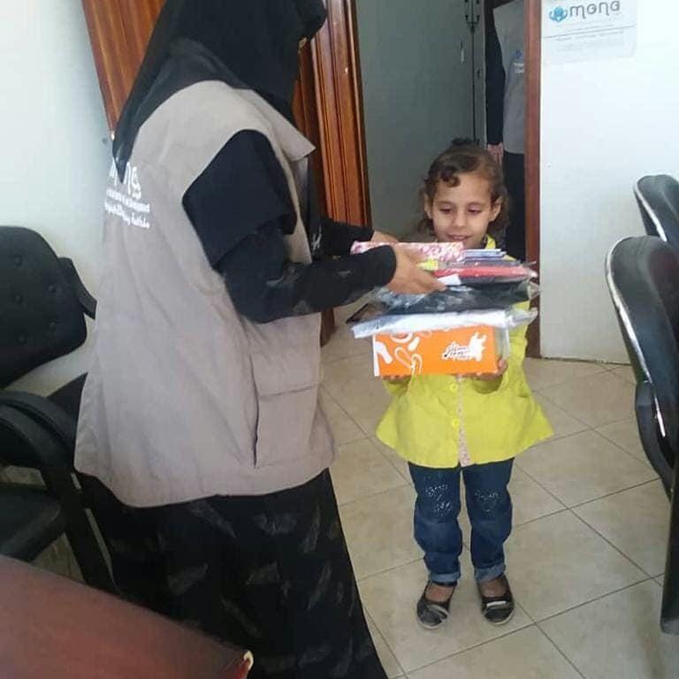 kuwaiti donor 2