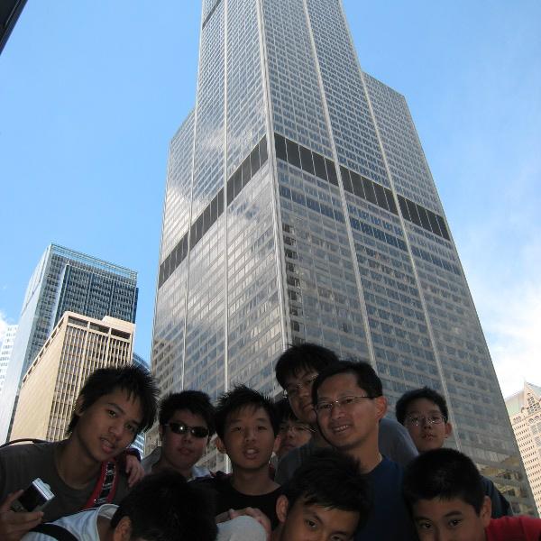 FRrascacielos.JPG