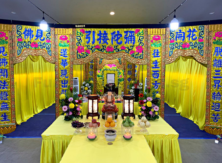 Buddhist Funeral Services In Singapore