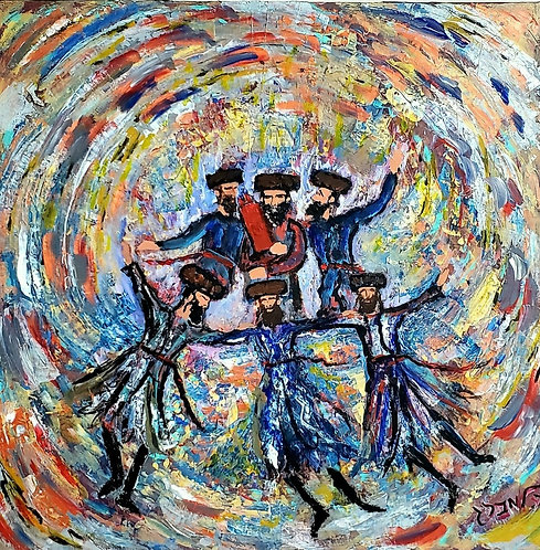 Dancing Hasidim