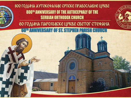 Anniversaries of Our Church