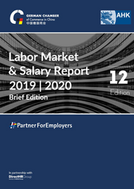 GCCC Labor Market & Salary Report 2019/20