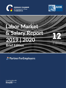 GCCC Labor Market & Salary Report 2019/20
