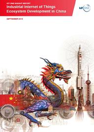 IIoT Ecosystem Developments in China Report