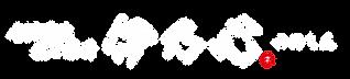 inoshin_logo