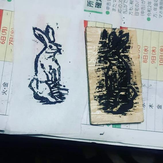 Rabbit, 2020