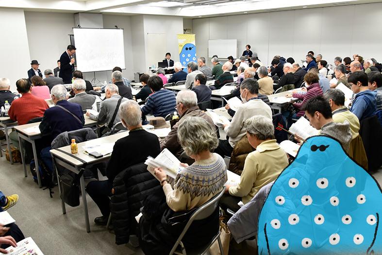 2020年1月 藤原秀郷フォーラム 会場写真