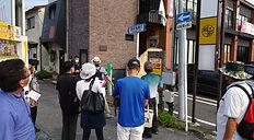 8月街歩き 資料写真3 百目鬼通り