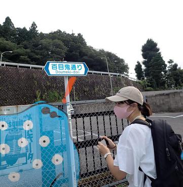photoshare_街歩き3.png