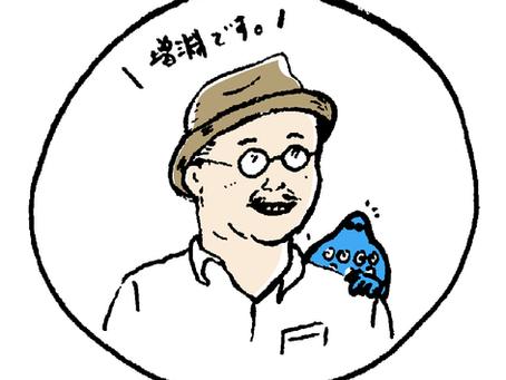 坂東武士について思うこと