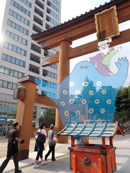 photoshare_街歩き2.png