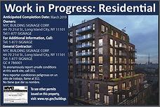 Work in Progress Residential Sign.JPG